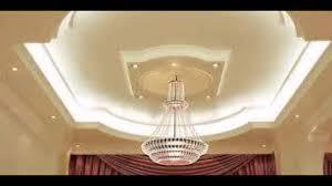 Types Of Ceilings Gypsum Ceilings Installers Nairobi Kenya Tell 020 2395809 Youtube