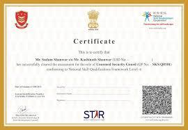 star student letter home resume templates professional cv star student letter home student home nhcc sarva suvidha kendra
