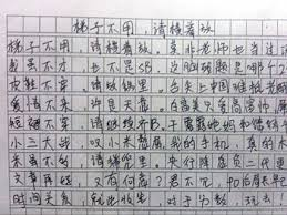 chinese teen s essay on justice business insider