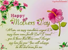 mothers day speech in hindi mothers day hindi essay for mom mom we sometimes argue we have some faults but i want you to know that those won t change my love for you you will always be the best mom for