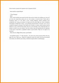 Elegant Social Work Resume Sample Template And Worker Resignation