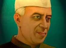 about jawaharlal nehru in hindi essay definition of thesis in about jawaharlal nehru in hindi essay