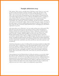 how to write a good college admissions essay new hope stream wood how to write a good college admissions essay college application essay examples 595741 png