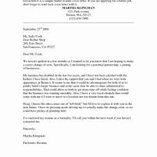 Fresh Cover Letter Example Sports Job | Storyfeed.co