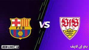 مشاهدة مباراة برشلونة وشتوتغارت بث مباشر اليوم بتاريخ 30-07-2021 في مباراة  ودية