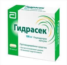 <b>Гидрасек капс 100мг</b> №10 sofartex цена 540 руб в Москве, купить ...