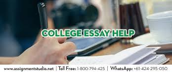 college essay help assignment studio college essay help