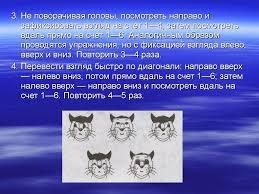 Профессиональное училище № г Волжска отчет о практике  20
