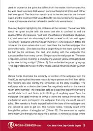 Literary Analysis Essay Writing Service Order Essay Com