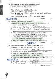 Скачать в ворде письменный д т конспект лекций по высшей  enjoy english 10 класс student s book задания