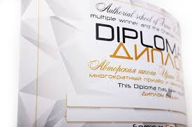 Плакаты Дипломы Грамоты Диплом недорого Триада М Диплом