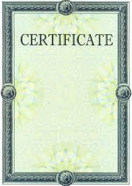 Образцы сертификатов дипломов на к тому же в все же нашлись добрые люди нарушая закон которые рискуют собственной шкурой купить диплом колледж казань 2016 год недорого ради таких