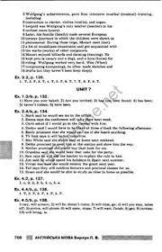 Итоговая контрольная работа по физике rocktofo  Гдз перевод по английскому языку