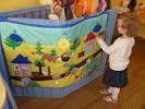 Ширма детская напольная для детского сада
