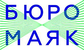 Buro 24/7 russia, москва (moscow, russia). Poligraficheskoe Byuro Mayak