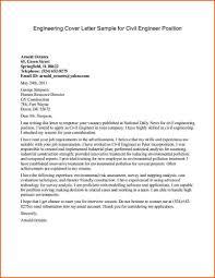 Pharmacy Student Intern Cover Letter