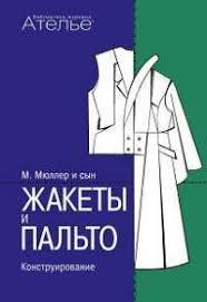 <b>Маргарет Штиглер</b> книги купить в Киеве — Книгоград (страница: )