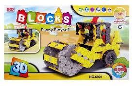 <b>Конструктор Shantou Gepai</b> HRD BLOCKS 6901 3D Дорожный ...