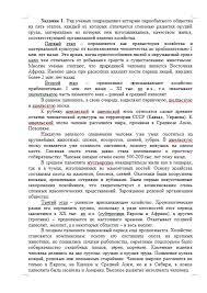Готовая контрольная работа по Истории Вариант № Контрольные  Готовая контрольная работа по Истории Вариант №1 01 03 12