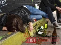 Алкоголизм как девиантное поведение курсовая Как бросить пить   Алкоголизм как девиантное поведение курсовая фото 54