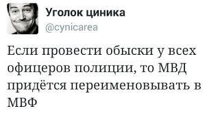 Виноситиму на Кабмін постанову про припинення охорони судів, - Аваков - Цензор.НЕТ 5399