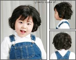 قصات شعر للأطفال 2020