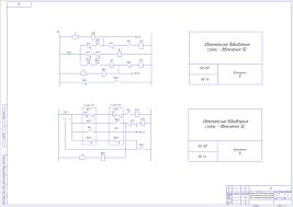 Реконструкция подстанции кВ с разработкой системы АВР  Реконструкция подстанции 35 10 кВ с разработкой системы АВР