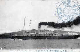 Image result for 学童疎開船「対馬丸」がアメリカ海軍の潜水艦に撃沈