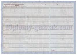 Красный диплом Настоящий полный ГОЗНАК цена 450 y e