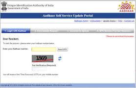 aadhar card update status uidai help