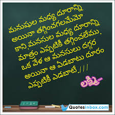 The 100 Best Family Relationship Quotes In Telugu Soaknowledge