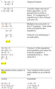 solving systems of equations using any method worksheet answers