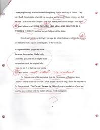 snow falling on cedars essay   hq and affordable academic writing    snow falling on cedars essay jpg