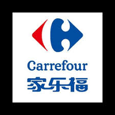 Good carrefour store conveniently located a few steps away from the zhongshan park metro station. Carrefour China Information Carrefour China Profile