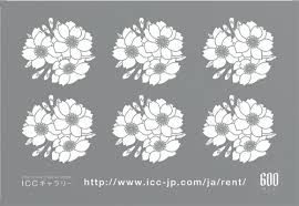 Iccをご利用ください ニュース アーカイブ Icc