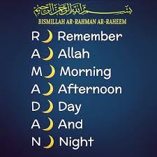 D Day Quotes Stunning R Remember A Allah M Morning A Afternoon D Day A And N Night Humor