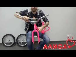 сборка детского двухколесного <b>велосипеда</b> пошаговая ...