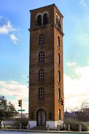 Buford Tower - Wikipedia