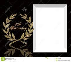 50th Wedding Anniversary Invitation Stock Illustration