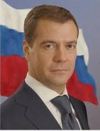 Неправительственный совет национальной безопасности России  Стратегия национальной безопасности РФ до 2020 года