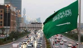 """زوجة الأمير """"محمد بن سلمان"""" ولي عهد السعودية .. في أول ظهور لها تطل بجمالها  التي تفوق بها أميرات الخليج .. تذهل السعوديين بإطلالتها الفارهة و حُسنها  الخارج عن المألوف بجمال لا"""
