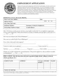 safeway job application online form application image of safeway job application form safeway job