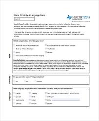 printable registration form template registration forms pdf