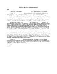 Letter Of Recommendation Template Teacher Student Teacher Letter Of Recommendation Template