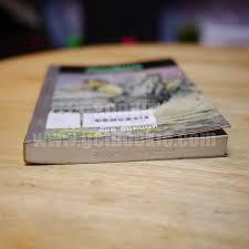 หนังสือ ล่องไพร ตอน ผีตองเหลืองคนสุดท้าย - น้อย อินทนนท์ ขายหนังสือล่องไพร  ตอน ผีตองเหลืองคนสุดท้าย - น้อย อินทนนท์ ร้านหนังสือบุ๊คกี้