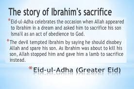 Eid ul adha 2020 or bakra eid 2020 is expected to be celebrated on friday, 31 july, 2020. Importance Of Eid Ul Adha Concept Of Sacrifice In Islam