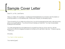 Need A Cover Letter Do You Need A Cover Letter With Your Resume Do I