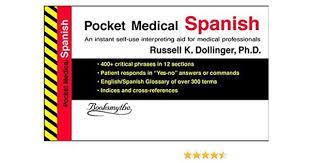 Pocket Medical Spanish Dollinger Russell K Dollinger