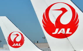 Catch Review Ends - Scrambles Asian Nikkei To Jal Protection As Up Bankruptcy