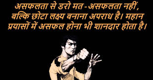 Famous Movie Quotes From Best Bollywood Movies Interesting Best Quotes Movie Bollywood